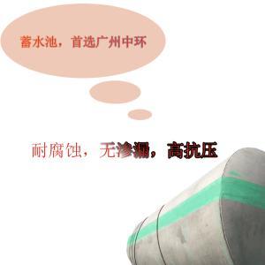 广东肇庆整体式工业区钢筋混凝土地下蓄水池厂家施工期短无渗漏