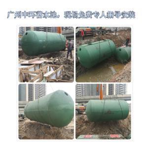 广东清远成品钢筋混凝土地下蓄水池厂家承压强无渗漏可指导安装送货上门