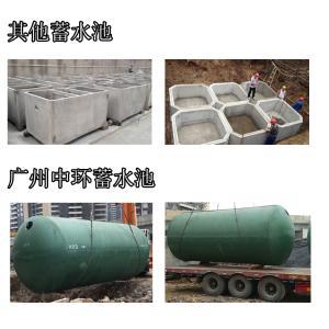广东汕尾CG-GB13-SQ100钢筋砼整体式地下蓄水池无渗漏可定制生产厂家直销