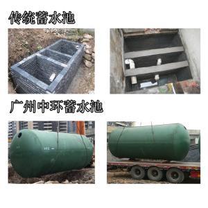 广东汕头钢筋混凝土成品整体地下蓄水池结构可定制生产厂家直销