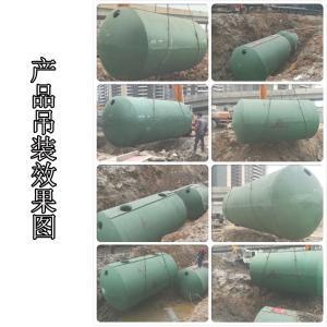 广东中山CG-GBI-SQ12成品钢筋混凝土地下蓄水池可定制生产无渗漏厂家直销
