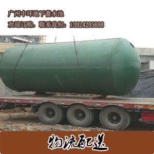 广东珠海CG-GBI-SQ12成品钢筋混凝土地下蓄水池可定制生产无渗漏厂家直销