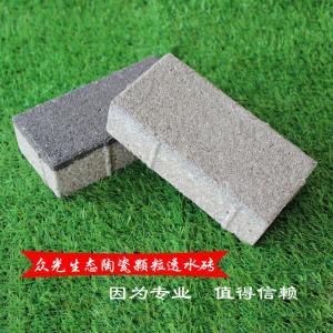 自贡关于陶瓷透水砖的知识你知道多少?