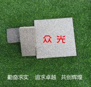 四川防尘透水砖供应自贡包邮正品