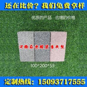 山东宜景陶瓷透水砖 灰色透水砖贴图