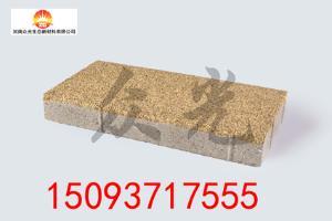 河南众光陶瓷透水砖生产基础环保