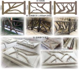 仿樹護欄 仿木橋梁護欄 河道景觀仿木護欄 仿藤護欄模具