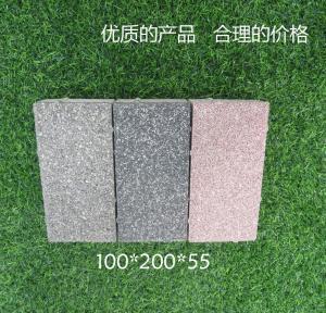 透水砖供应商海绵城市,陶瓷透水砖批发,生产厂家直销