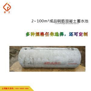 广西柳州CG-BH-3整体商砼蓄水池厂家承压强无渗漏可指导安装送货上门