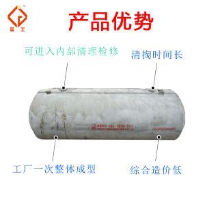 CG-GB7-SQ20加固型晨工整体商砼蓄水池厂家型号尺寸可定制生产价格实惠