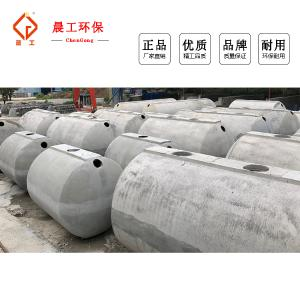 CG-GB13-SQ100晨工整体商砼蓄水池厂家无渗漏可定制生产厂家直销价格实惠