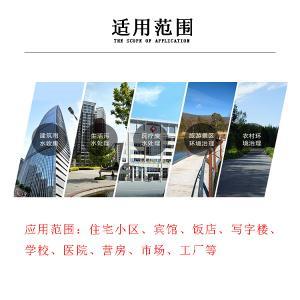 广东惠州整体商砼蓄水池厂家生产可定制尺寸无渗漏免费上门指导安装