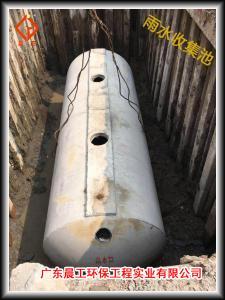 广东海南CG-BH-1 晨工整体商砼蓄水池生产厂家承压强占地面积小送货上门均可指导安装