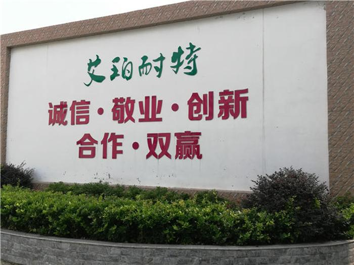 杭州艾珀耐特采光板,1.5MM 廠家直銷
