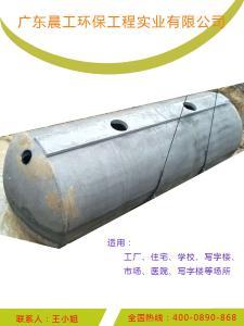 广州越秀CG-GB13-SQ100晨工钢筋混凝土化粪池生产厂家抗酸碱无渗漏可定制生产厂家直销