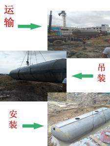 广州花都CG-BH-2整体式晨工钢筋混凝土化粪池生产厂家施工期短成本低上门安装