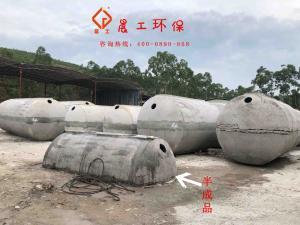 惠州CG-GB6-SQ16成品晨工整体钢筋混凝土化粪池生产厂家直销价格实惠承压能力极强