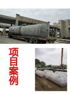 广西CGFRP-9钢筋混凝土化粪池生产厂家承压强价格实惠自产自销上门安装