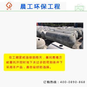 广西CG-GB6-SQ16晨工钢筋混凝土化粪池生产厂家直销价格实惠施工期短