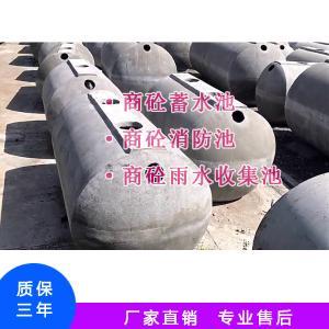 广西CG-GB4-SQ9小型晨工钢筋混凝土化粪池生产厂家耐腐蚀抗压强价格实惠售后完善