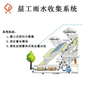 广东CG-GB8-SQ25晨工钢筋混凝土化粪池生产厂家无渗漏耐酸碱价格实惠上门安装厂家直销