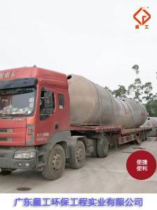 广东广州CG-GB13-SQ100整体式新型混凝土化粪池厂家无渗漏可定制生产厂家直销承压能力极强