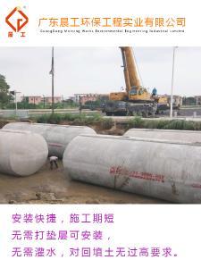 广东佛山CG-GB11-SQ50整体式混凝土化粪池厂家自产自销价格规格可订制施工期短