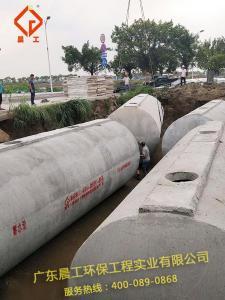 广东晨工CG-BH-1 整体式钢筋混凝土整体预制蓄水池抗酸碱无渗漏