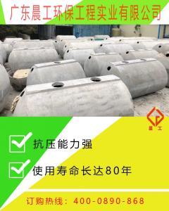 广东晨工成品整体预制蓄水池50立方库存充足施工期短上门安装承压能力极强