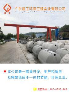 佛山乐从晨工钢筋混凝土整体预制蓄水池生产厂家价格实惠量大从优上门安装