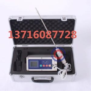 LBT-S 硫氢甲烷检漏仪/CH3SH检漏仪,厂家直销,来电优惠。