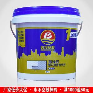 厂家直销低吸水率玻化瓷砖界面处理剂 瓷砖粘结剂 强力瓷砖背涂胶