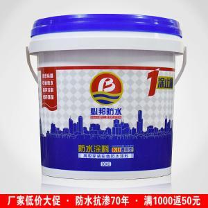 厂家直销厨房浴室卫生间专用双组份防水涂料 通用型K11防水涂料