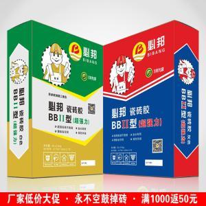 厂家直销大瓷砖墙面粘贴专用粘结胶泥 瓷砖胶粘剂 强力瓷砖粘结剂