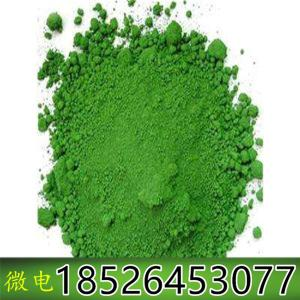 耐高温陶瓷色料氧化铬绿 陶瓷玻璃颜料三氧化二铬