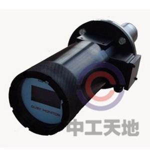 LBT-2000(A)煙塵濃度監測儀