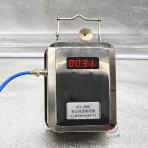 GCG1000-SX在线粉尘浓度传感器