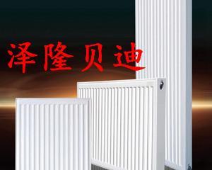 钢制板型散热器A鸡西钢制板型散热器A钢制板型散热器产品批发