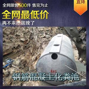 长沙市雨水回收系统定制生产价格实惠