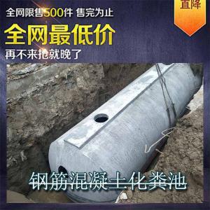 长沙市雨水回收系统价格实惠自产自销