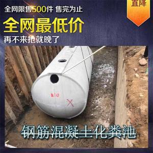 长沙市雨水回收系统承压强无渗漏
