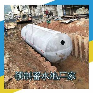 清远预制蓄水池厂家抗酸碱无渗漏质量保障