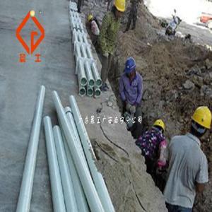 玻璃钢电缆保护管适用范围与特性