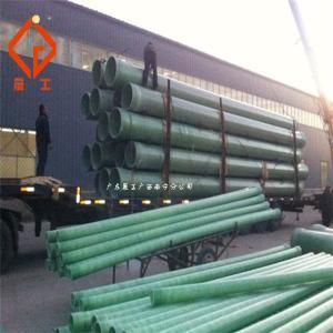 使用BWFRP电缆保护管优势和好处