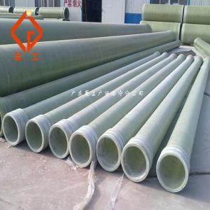 bwfrp电缆保护管管材介绍
