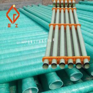 bwfrp电缆保护管简介
