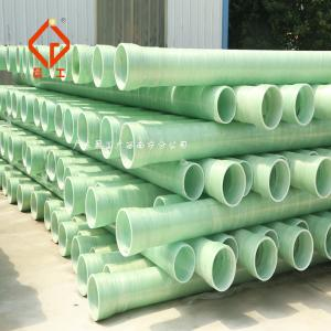 bwfrp电缆保护管是什么?