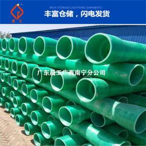 玻璃钢电缆保护套管性能特征
