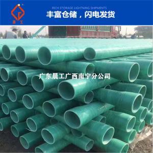 玻璃钢电缆保护套管材料有什么特性