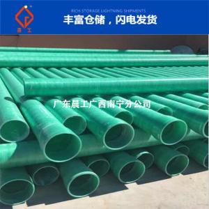 玻璃钢电缆保护套管产品性能